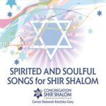 Shir Shalom